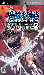 PSP Busou Shinki Battle Masters Mk2 JPN VER NEW