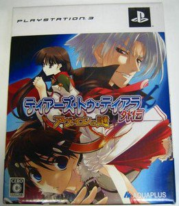 PS3 Tears to Tiara Gaiden Avalon no Nazo JPN VER Used Excellent Condition