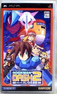PSP Rockman Dash 2 JPN VER Used Excellent Condition