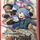 PSP Shin Ken to Maho to Gakuenmono Toki no Gakuen JPN VER Used Excellent