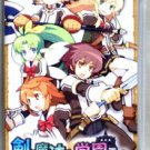 PSP Ken to Maho to Gakuenmono JPN VER Used Excellent Condition