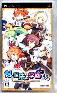 PSP Ken to Maho to Gakuenmono JPN VER Used Excellent Condition