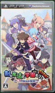 PSP Ken to Maho to Gakuenmono Final Shinnyusei wa Ohimesama JPN VER Excellent