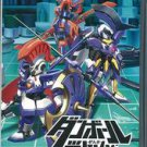 PSP Danball Senki Boost JPN VER Used Excellent Condition