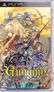 PSP Gungnir Inferno of the Demon Lance and War of Heroes JPN VER Used Excellent