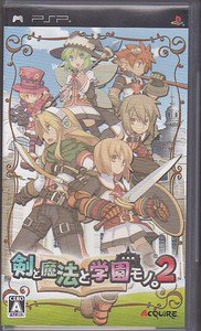 PSP Ken to Maho to Gakuenmono 2 JPN VER Used Excellent Condition