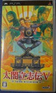 PSP Taikou Risshiden V JPN VER Used Excellent Condition