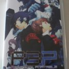 PSP Persona 3 PortableJPN VER Used Excellent Condition