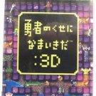PSP Yuusha no Kuseni Namaikida 3D JPN VER Used Excellent Condiion