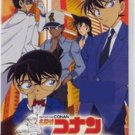 PSP Detective Conan Prelude from the Past JPN VER Used Excellent Condition