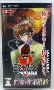 PSP Mystereet Yasogami Kaoru no Jiken Portable JPN VER Used Excellent Condition
