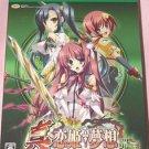 PSP Shin Koihime Musou Otome Ryouran Sangokushi Engi LTD Edition JPN VER Used Ex
