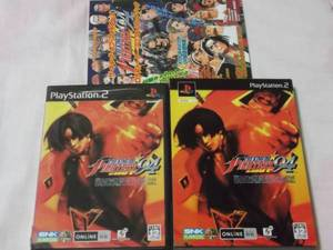 PS2 King of Fighters '94 Re-Bout Ltd JPN VER Used Excellent Condition