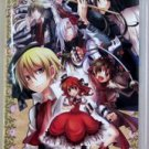 PSP Zettai Meikyuu Grimm Seven Keys Paradise and Maiden JPN VER Used Excellent