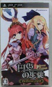 PSP Entaku no Seito: The Eternal Legend JPN VER Used Excellent Condition