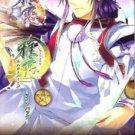 PSP Miyako Awayuki no Utage Twin Pack JPN VER NEW