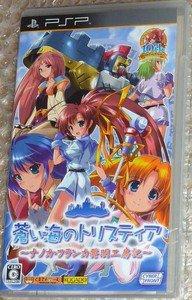 PSP Aoi Umi no Tristia Nanoka Franca Hatsumei Koubouki JPN VER Used Excellent