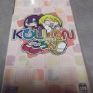 PSP Kollon JPN VER Used Excellent Condition