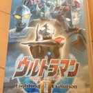 PSP Ultraman Fighting Evolution 0 Portable JPN VER Used Excellent