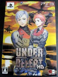 PS3 Under Defeat HD LTD BOX JPN VER Used Excellent Condition