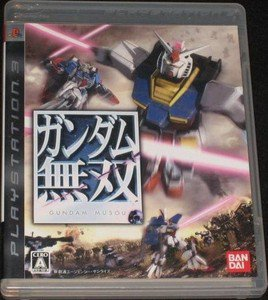 PS3 Gundam Musou JPN VER Used Excellent Condition