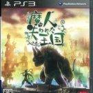 PS3 Majin and the Forsaken Kingdom JPN VER Used Excellent Condition