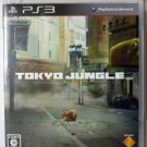 PS3 Tokyo Jungle JPN VER Used Excellent Condition