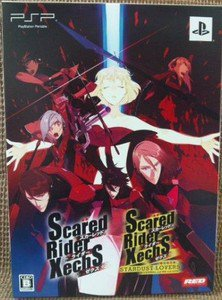 PSP Scared Rider Xechs I+FD Portable JPN VER Used Excellent Condition