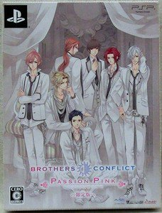 PSP Brothers Conflict Passion Pink LTD BOX JPN VER Used Excellent Condition