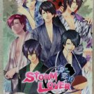 PSP Storm Lover Natsukoi Limited Box JPN VER Used Excellent Condition