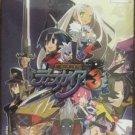 PS3 Makai Senki Disgaea 3 JPN VER Used Excellent Condition