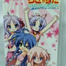 PSP Lucky Star Net Idol Meister JPN VER Used Excellent Condition