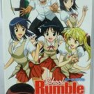 PSP School Rumble Anesan Jiken Desu JPN VER Used Excellent Condition