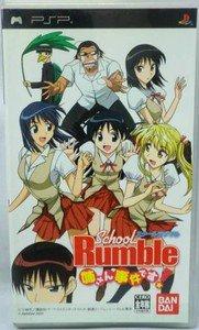 PSP School Rumble Anesan Jiken Desu JPN VER Used Excellent Condition