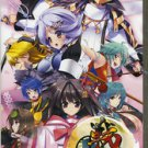 PSP Moe Moe Daisensou Gendaiban Plus Premium Edition JPN VER Used Excellent Cond