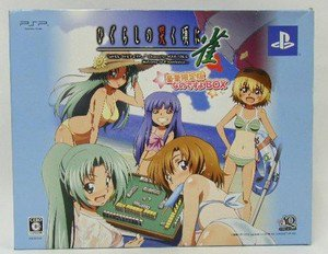 PSP Higurashi no Naku Koro ni Jang JPN LTD BOX Used Excellent Condition