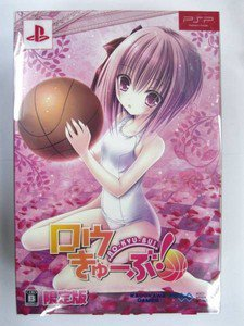 PSP Ro Kyu Bu Limited Edition JPN VER Used Excellent Condition