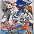 PSP Sengoku Hime 3 Tenka o Kirisaku Hikari to Kage JPN VER Used Excellent Condit