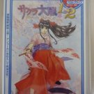 PSP Sakura Taisen 1 & 2 JPN VER Used Excellent Condition