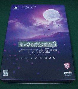 PSP Harukanaru Toki no Naka de 3 Izayoiki Premium Box JPN VER Used Excellent