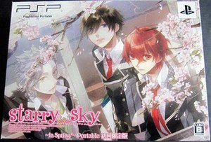 PSP Starry Sky in Spring Portable Limited Edition JPN VER Used Excellent Conditi