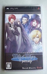 PSP Will O Wisp Portable JPN VER Used Excellent Condition