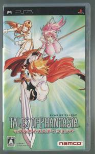 PSP Tales of Phantasia Full Voice Edition JPN VER Used Excellent Condition