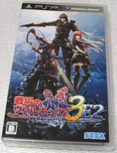 PSP Senjou no Valkyria 3 Extra Edition JPN VER Used Excellent Condition