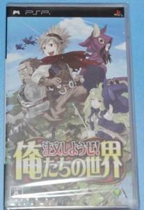 PSP Chuumon Shiyouze Oretachi no Sekai JPN VER NEW