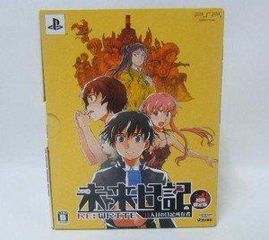 PSP Mirai Nikki 13 Hitome no Nikki Shoyuusha ReWrite JPN VER Used Excellent