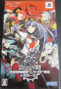 PSP 7th Dragon 2020 JPN VER Used Excellent Condition