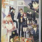 PSP Oumagatoki Kaidan Romance JPN VER Used Excellent Condition