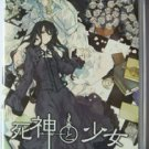PSP Shinigami to Shoujo JPN VER Used Excellent Condition