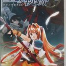 PSP Eiyu Densetsu Sora no Kiseki SC JPN VER Used Excellent Condition